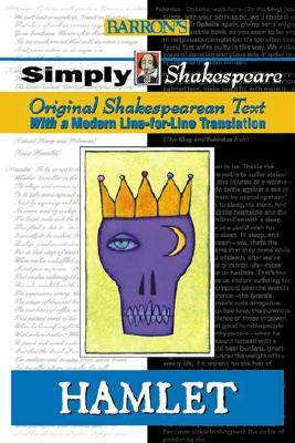 Image for Hamlet (Simply Shakespeare)