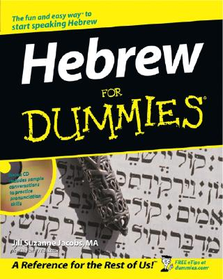Hebrew For Dummies, Jill Suzanne Jacobs