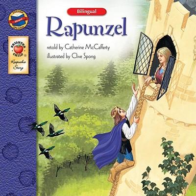 Rapunzel (Keepsake Stories), McCafferty, Catherine