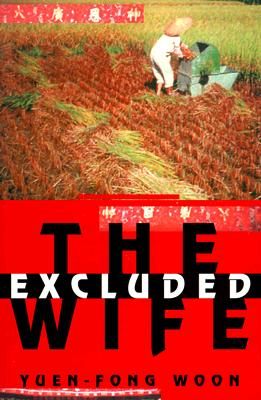 The Excluded Wife, Woon, Yuen-Fong