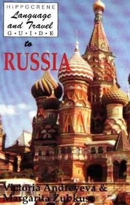 Image for HIPPOCRENE LANGUAGE AND TRAVEL GUIDE TO RUSSIA