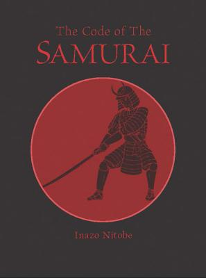 Image for The Code of the Samurai