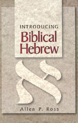 Introducing Biblical Hebrew, Allen P. Ross