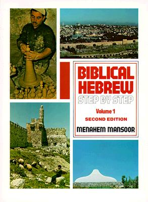 "Image for ""Biblical Hebrew Step by Step, Volume 1 (Second Edition)"""
