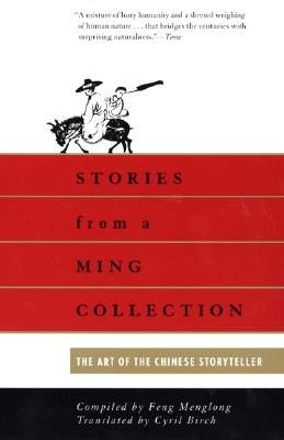 Stories from a Ming Collection: The Art of the Chinese Storyteller