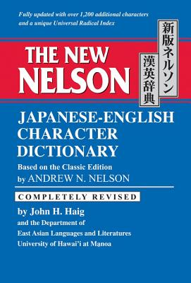 Image for The New Nelson Japanese-English Character Dictionary
