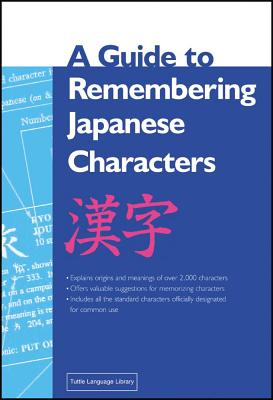 Image for Guide to Remembering Japanese Characters, A