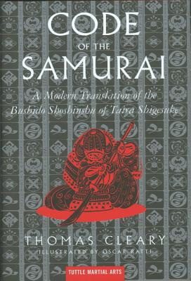 Image for CODE OF THE SAMURAI