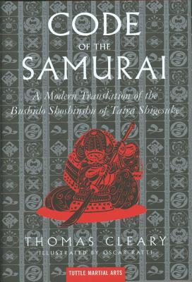 CODE OF THE SAMURAI : A MODERN TRANSLATI, YUZAN DAIDOJI