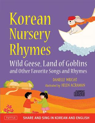 Korean Nursery Rhymes: Wild Geese, Land of Goblins and other Favorite Songs and Rhymes [Korean-English] [MP3 Audio CD Included], Danielle Wright