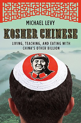 Image for Kosher Chinese
