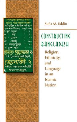 Image for CONSTRUCTING BANGLADESH RELIGION, ETHNICITY, AND LANGUAGE IN AN ISLAMIC NATION