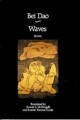Waves, Bei Dao; McDougall, Bonnie S. (translator); Cooke, Susette T. (translator)