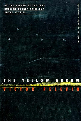 Image for The Yellow Arrow (New Directions Paperbook)