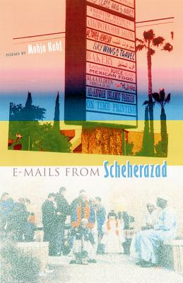 Image for E-mails from Scheherazad (Contemporary Poetry Series)