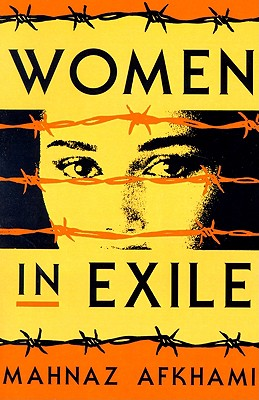Image for Women in Exile (Feminist Issues: Practice, Politics, Theory)