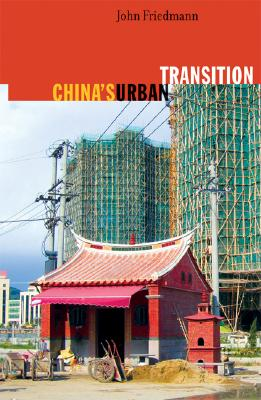 Image for China's Urban Transition