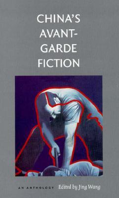 Image for China's Avant-Garde Fiction: An Anthology