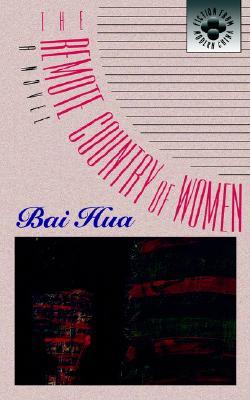 Image for The Remote Country of Women: A Novel (Fiction from Modern China)
