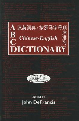 Image for ABC Chinese-English Dictionary: Desk Reference Edition (ABC Chinese Dictionary Series)