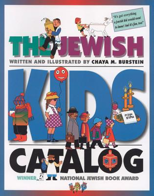 Image for The Jewish Kids' Catalog