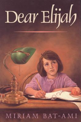 Image for Dear Elijah