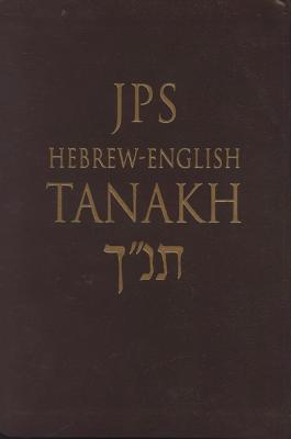 Image for Hebrew-English Tanakh: Student Edition (New JPS Translation, Imitation Leather, Brown)