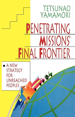 Image for Penetrating Missions' Final Frontier