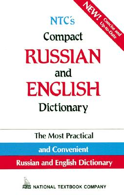 NTC's Compact Russian and English Dictionary, Popova, L.P.