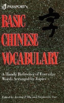 Image for Basic Chinese Vocabulary