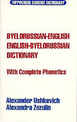 Image for Byelorussian-English/English Byelorussian Dictionary  With Phonetics
