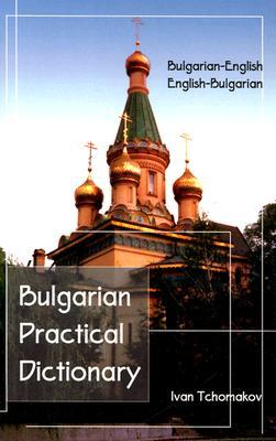 Bulgarian-English-English Bulgarian Practical Dictionary, Tchomakov, Ivan