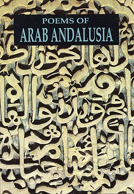 Image for Poems of Arab Andalusia