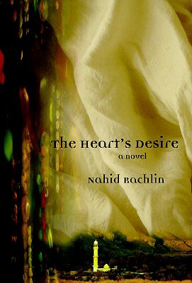 Image for The Heart's Desire (Children of Poverty)