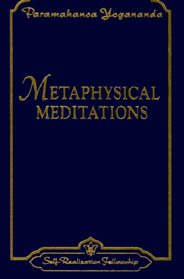 Image for METAPHYSICAL MEDITATIONS : UNIVERSAL PRA