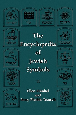 Image for The Encyclopedia of Jewish Symbols