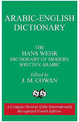 Image for Arabic-English Dictionary: The Hans Wehr Dictionary of Modern Written Arabic (English and Arabic Edition)