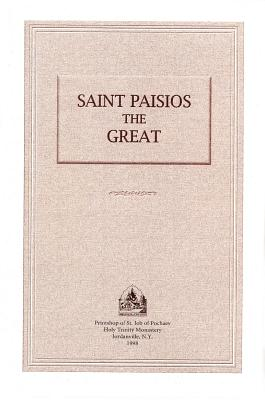 Image for Saint Paisios the Great
