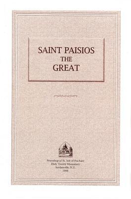 Saint Paisios the Great, Leo Papadopulos
