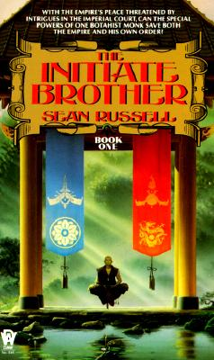 INITIATE BROTHER (INITIATE BROTHER, NO 1) -- BARGAIN BOOK, RUSSELL, SEAN