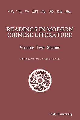 Image for Readings in Modern Chinese Literature: Stories, Vol. 11