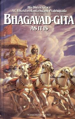 Bhagavad Gita As It Is : Complete Edition, NOT AVAILABLE (NA)