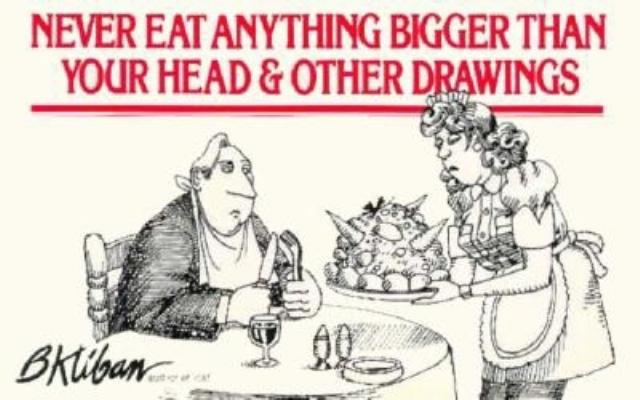Image for Never Eat Anything Bigger Than Your Head & Other Drawings