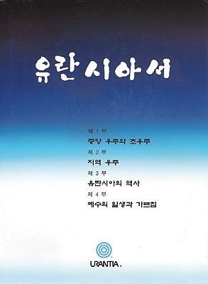 Image for ????? (Korean Edition)