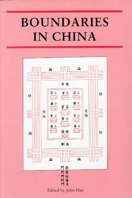 Boundaries in China, Hay, John H.