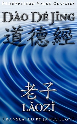 Image for Dao De Jing, or the Tao Te Ching (English and Mandingo Edition)