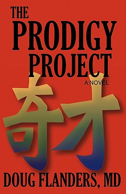 The Prodigy Project, Flanders MD, Doug