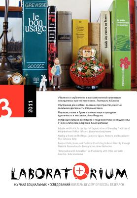 Image for Laboratorium: Russian Review of Social Research, 3/2011