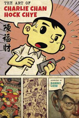 Image for The Art of Charlie Chan Hock Chye (Pantheon Graphic Library)