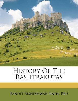 Image for History Of The Rashtrakutas